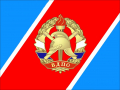15 Июня - День Рождения Всероссийского Добровольного Пожарного Общества